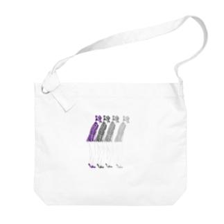 ミュージックデザイン「DANCE」 Big shoulder bags
