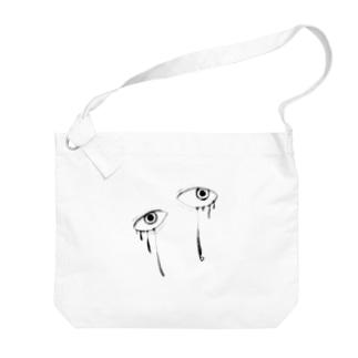 Hatred Big shoulder bags