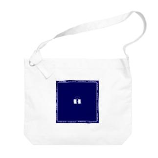 オープンザドア(白イラスト枠あり) Big shoulder bags