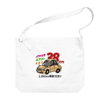 38万円の中古車 Big shoulder bags