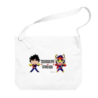 トチオンガーセブン商店のとちおんがーすぱーく Big shoulder bags