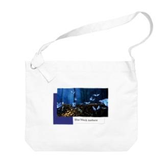 Blue Black Sunburst Big shoulder bags
