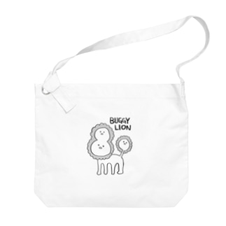 バグッたライオン(かっこいい英語) Big shoulder bags