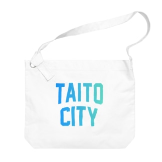 台東区 TAITO CITY ロゴブルー Big shoulder bags