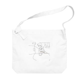 ゆがみ Big shoulder bags