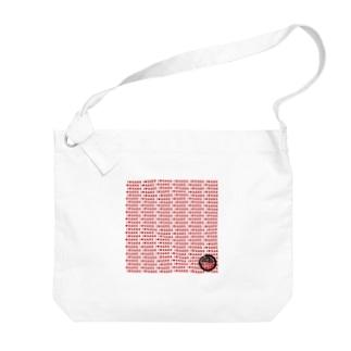 I♥SAKE(赤)いっぱいグッズ Big shoulder bags