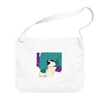 U Big shoulder bags