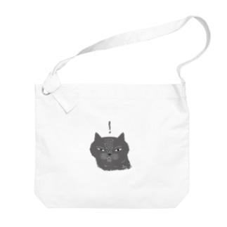 何かを見つけたグレー猫 Big shoulder bags
