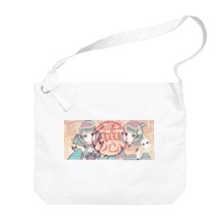 フェアリーヨン Big shoulder bags