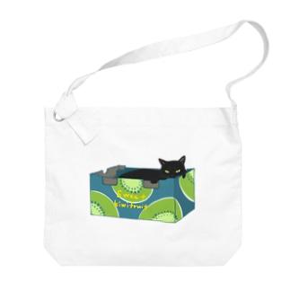 段ボール黒ネコ Big shoulder bags