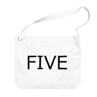 たまに見るアレ風FIVE Big shoulder bags