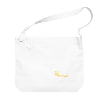 MultiCreateロゴ Big shoulder bags