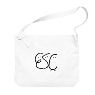 Escくん(くらしっく:白) Big shoulder bags