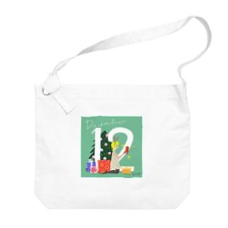12月生まれの「ホリディシーズンはハッピーちゃん」  Big shoulder bags