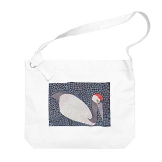 タンチョウヅル Big shoulder bags