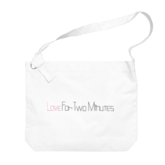 Love for two minutes Big shoulder bags