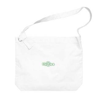 three LOGO NEON ForestGreen Big shoulder bags