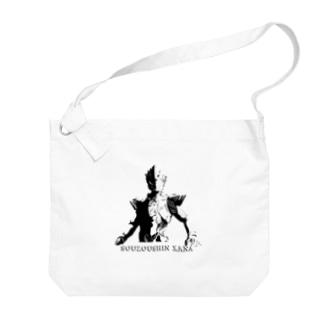 SOUZOUSHIN XANA' Big shoulder bags