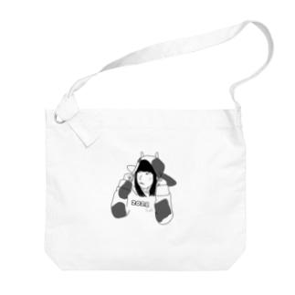 うじけ2021 Big Shoulder Bag