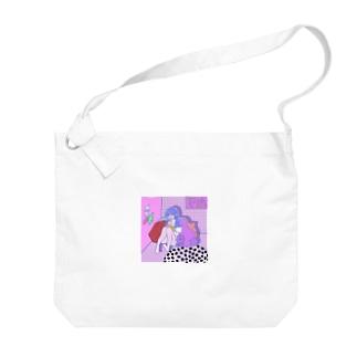 お部屋 Big shoulder bags
