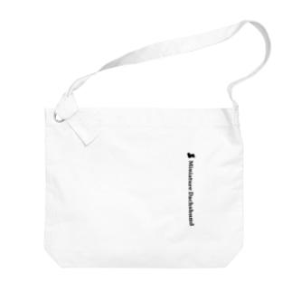 ミニチュアダックスフンド Big shoulder bags