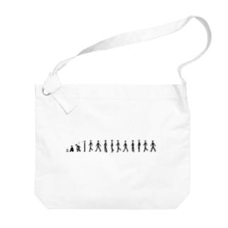 歩く人 Big shoulder bags