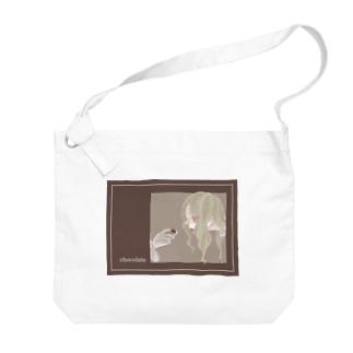 chocolate Big shoulder bags