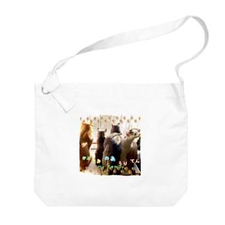 ひめぶ~さん家の5レンニャーin北海道 Big shoulder bags