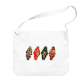 4 Big shoulder bags