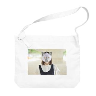 猫仮面 Big shoulder bags