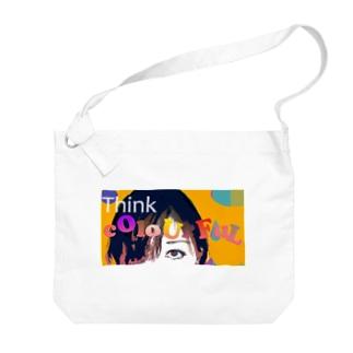 Think Colorful Big shoulder bags