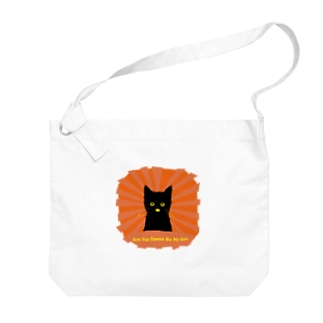 Are You Gonna Be My Girl 002 Big shoulder bags