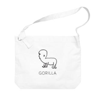 きなこもち画伯作「ゴリラ」 Big shoulder bags