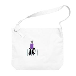 紫属性の中性さん Big shoulder bags