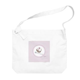 食べかけの幸せ Big shoulder bags