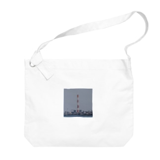 Industrial chimney Big shoulder bags