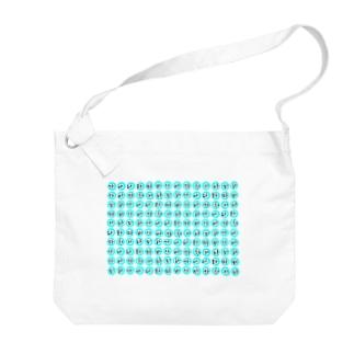 かなだらまばさ ~伝統ハングル~ 水色 Big shoulder bags