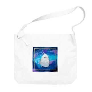 [オカメインコ] うちの鳥シリーズ その1 [ホワイトフェイス] Big shoulder bags