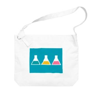 カラフルフラスコ2 Big shoulder bags