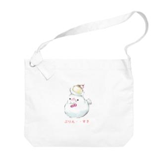 「ぷりん・・すき」な文鳥さん Big shoulder bags