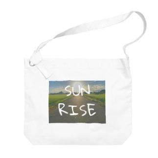 Sun rise Big shoulder bags