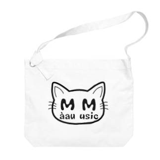 貓音ちゃんビッグかばん Big Shoulder Bag