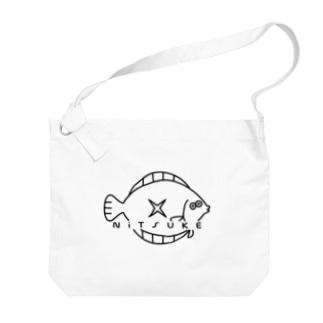 カレイの煮付け Big shoulder bags