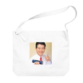 鉄道博士 / Dr.Railway Big shoulder bags