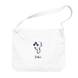Saki. Big shoulder bags