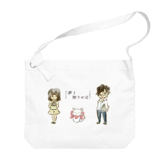 せいぞろい Big shoulder bags