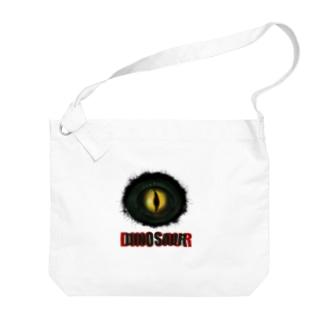 DINOSAUR Big shoulder bags