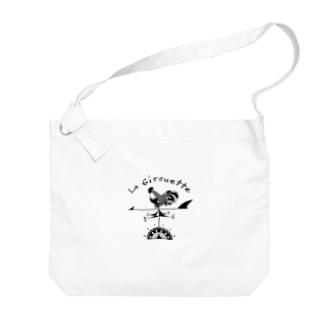 satomimitsukiのLa Girouette ~風見鶏~ Big shoulder bags