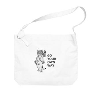 GO YOUR OWN WAY Big Shoulder Bag