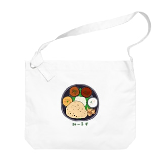 みーるす Big shoulder bags